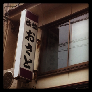 iphone/image-20111111183510.png