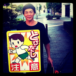 iphone/image-20110928195846.png