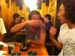iphone/image-20111019132101.png