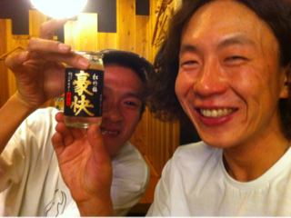 iphone/image-20111019132338.png