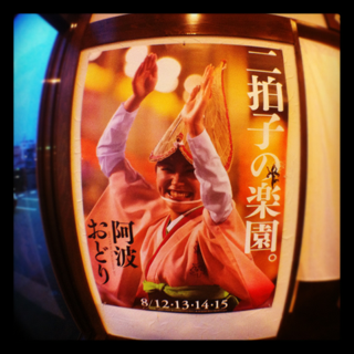 iphone/image-20120307191608.png
